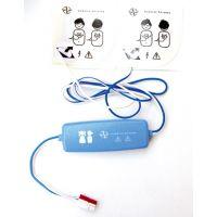 Electrodes pédiatriques (la paire) pour défibrillateur G3